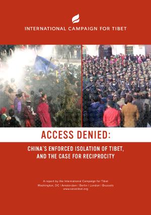 Access Denied Report