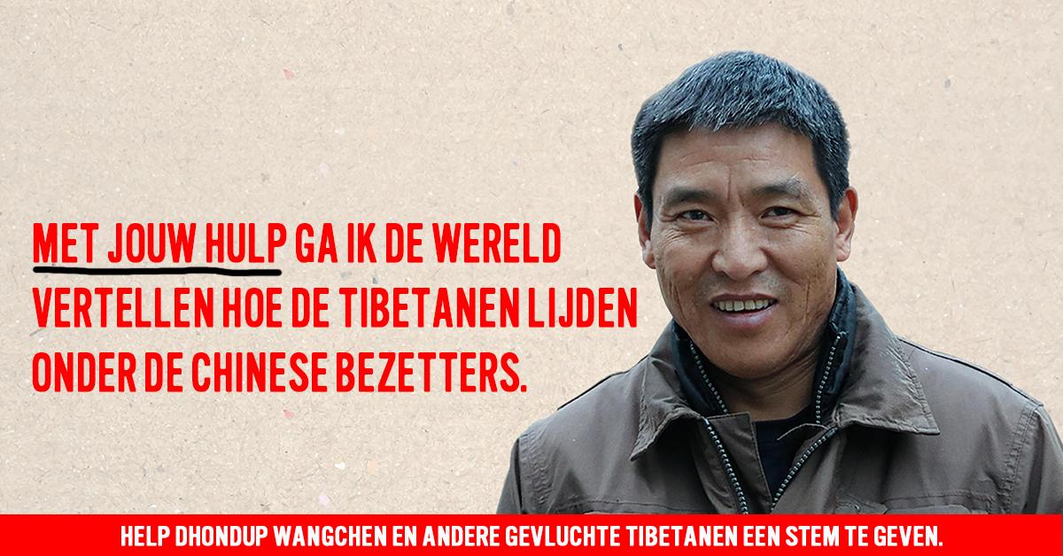Dhondup Wangchen Actie