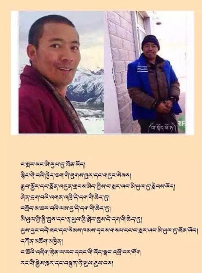 Khenpo Kartse gedicht