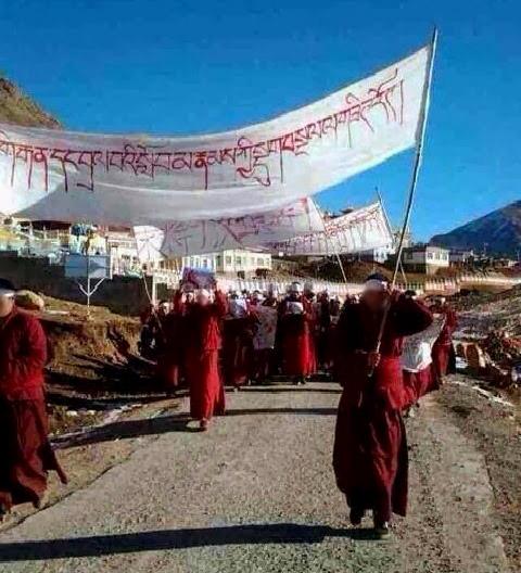 Demonstratie voor de vrijlating van Khenpo Kartse in december.