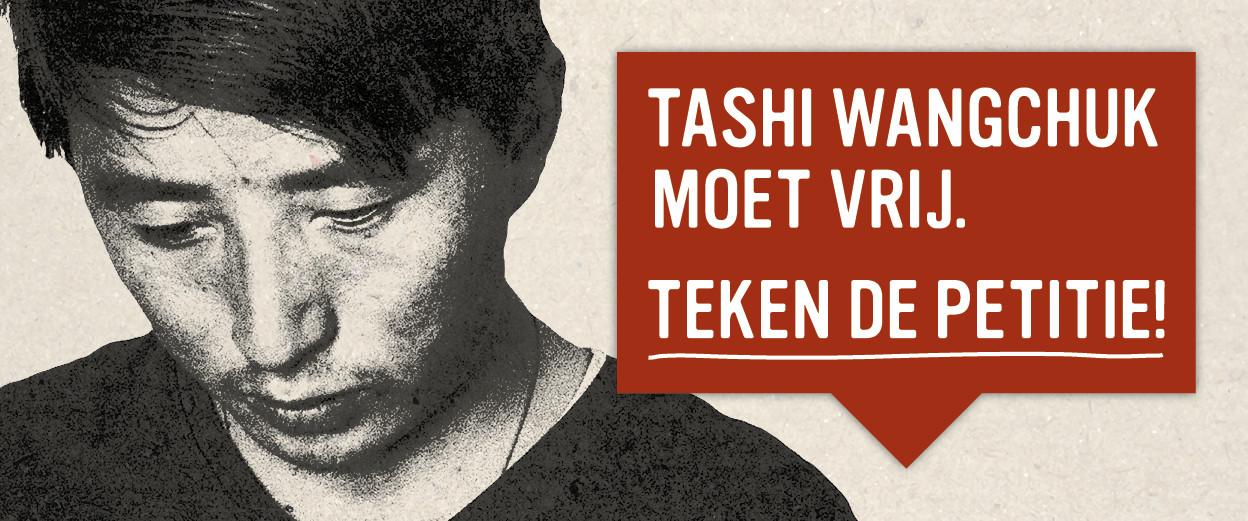 Tashi Wangchuk moet vrij