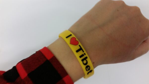 polsbandje I love Tibet