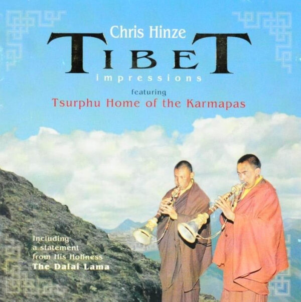 CD: Impressions from Tibet