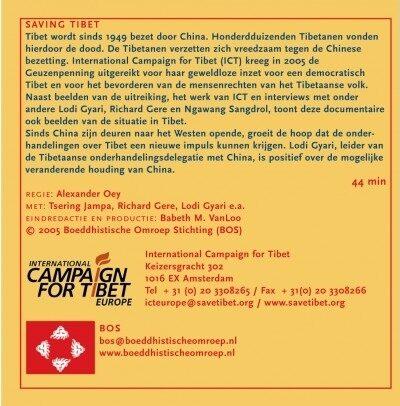 DVD Saving Tibet