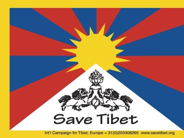 Sticker: Save Tibet