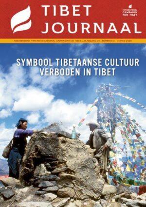 Tibet Journaal zomer 2020
