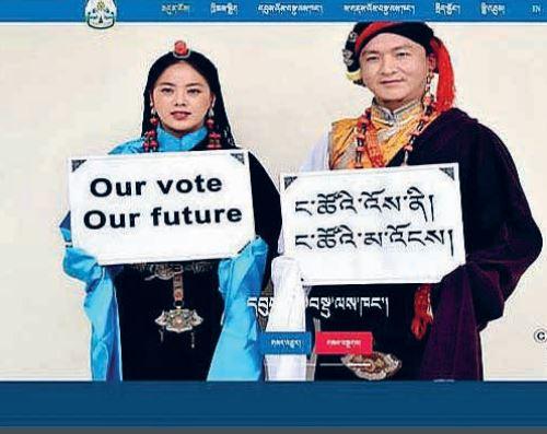 'Our vote our future' is de slogan van de 2021 verkiezingen van de CTA (Central Tibetan Administration)