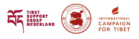 Logo's Tibetaanse organisaties in Nederland