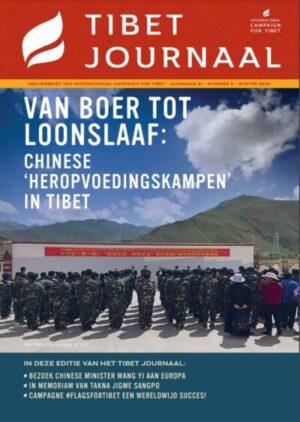 Voorkant Tibet Journaal, wintereditie 2020