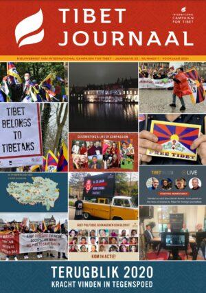 ICT Tibet Journaal - voorjaarseditie 2021